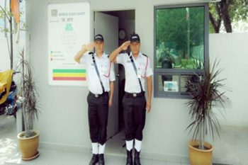 service-residential